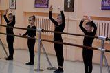 Школа Мастерская танца Светланы Кулешовой, фото №2